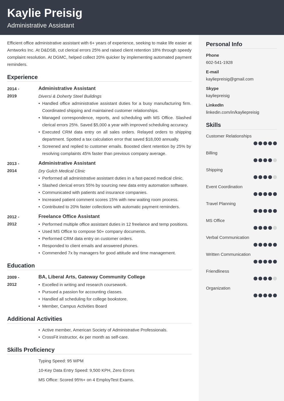 administrative assistant template cubic uk
