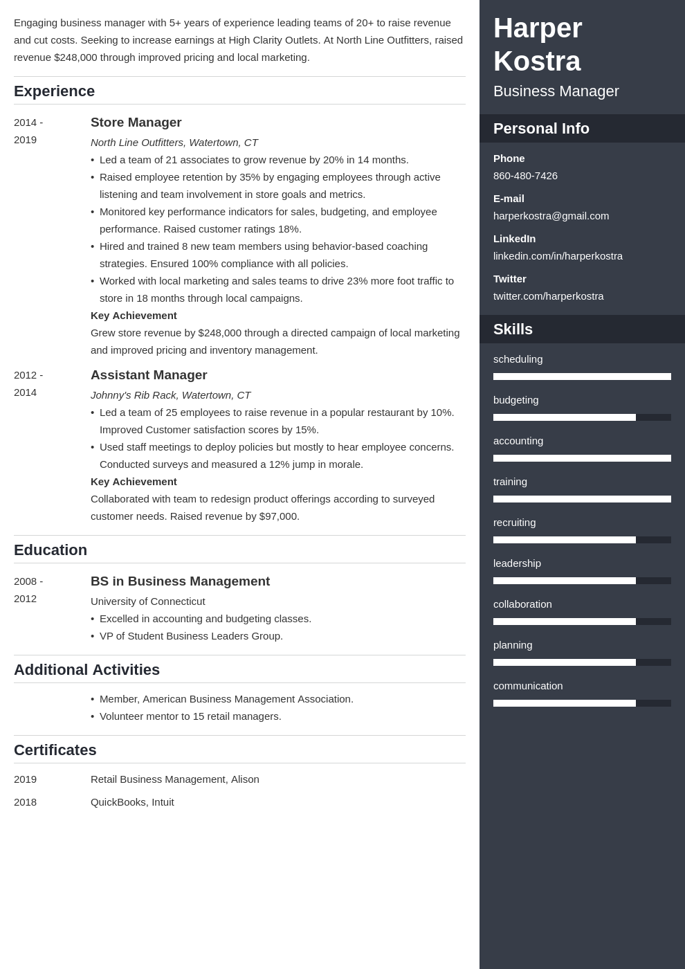 business manager template enfold uk