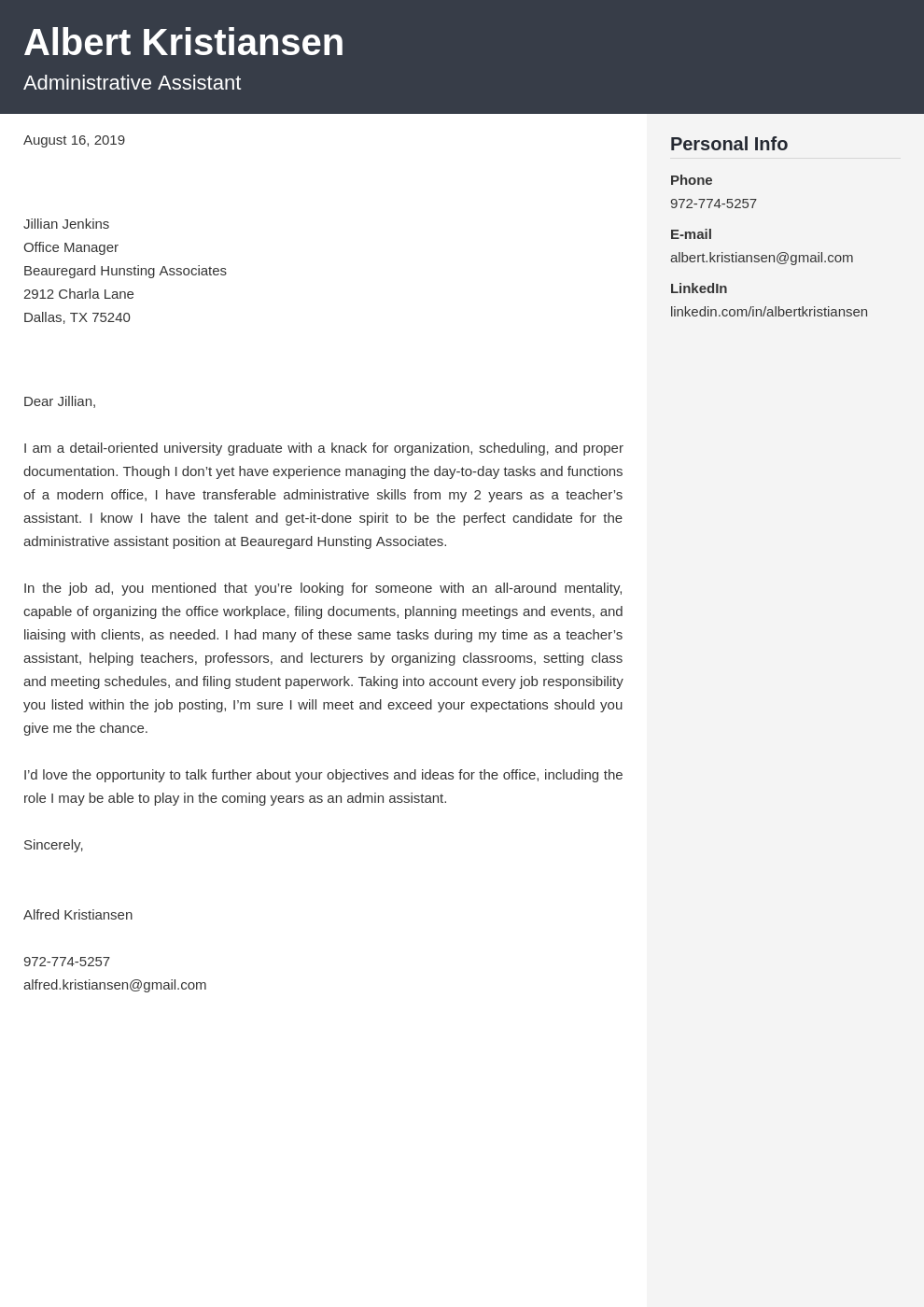 cover letter examples administrative assistant template cubic
