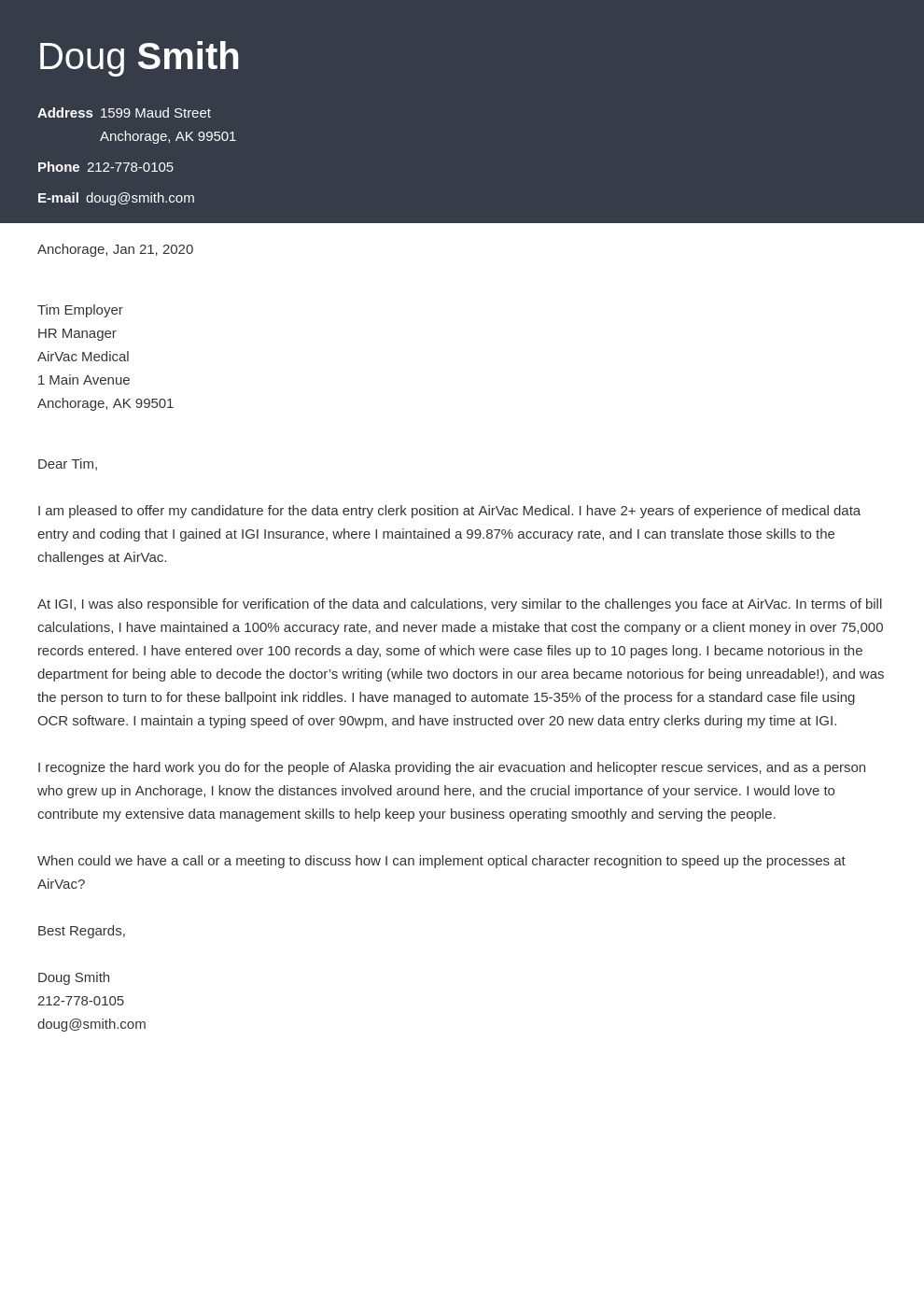 cover letter examples data entry template diamond