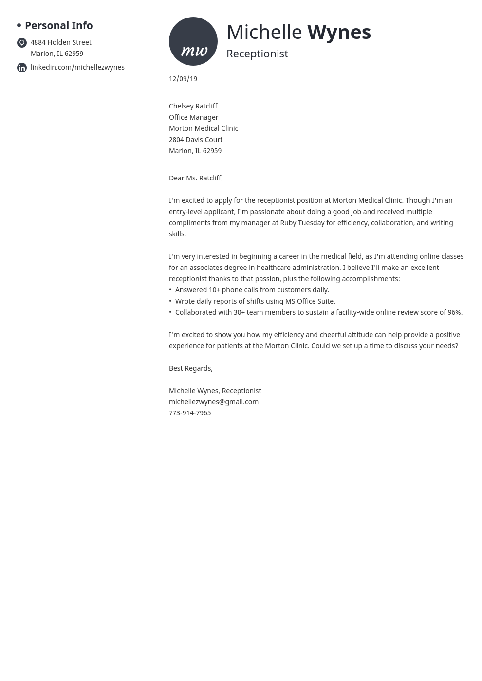 cover letter examples no experience template initials
