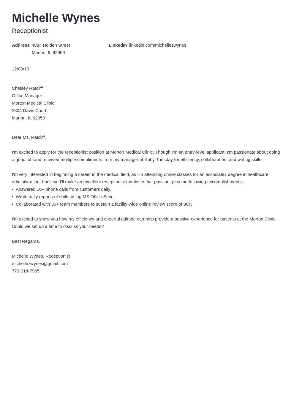cover letter examples no experience template minimo