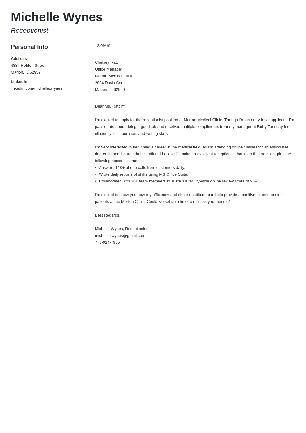 25+ Magnificent How To Write A Good Cover Letter For A Job  Collections
