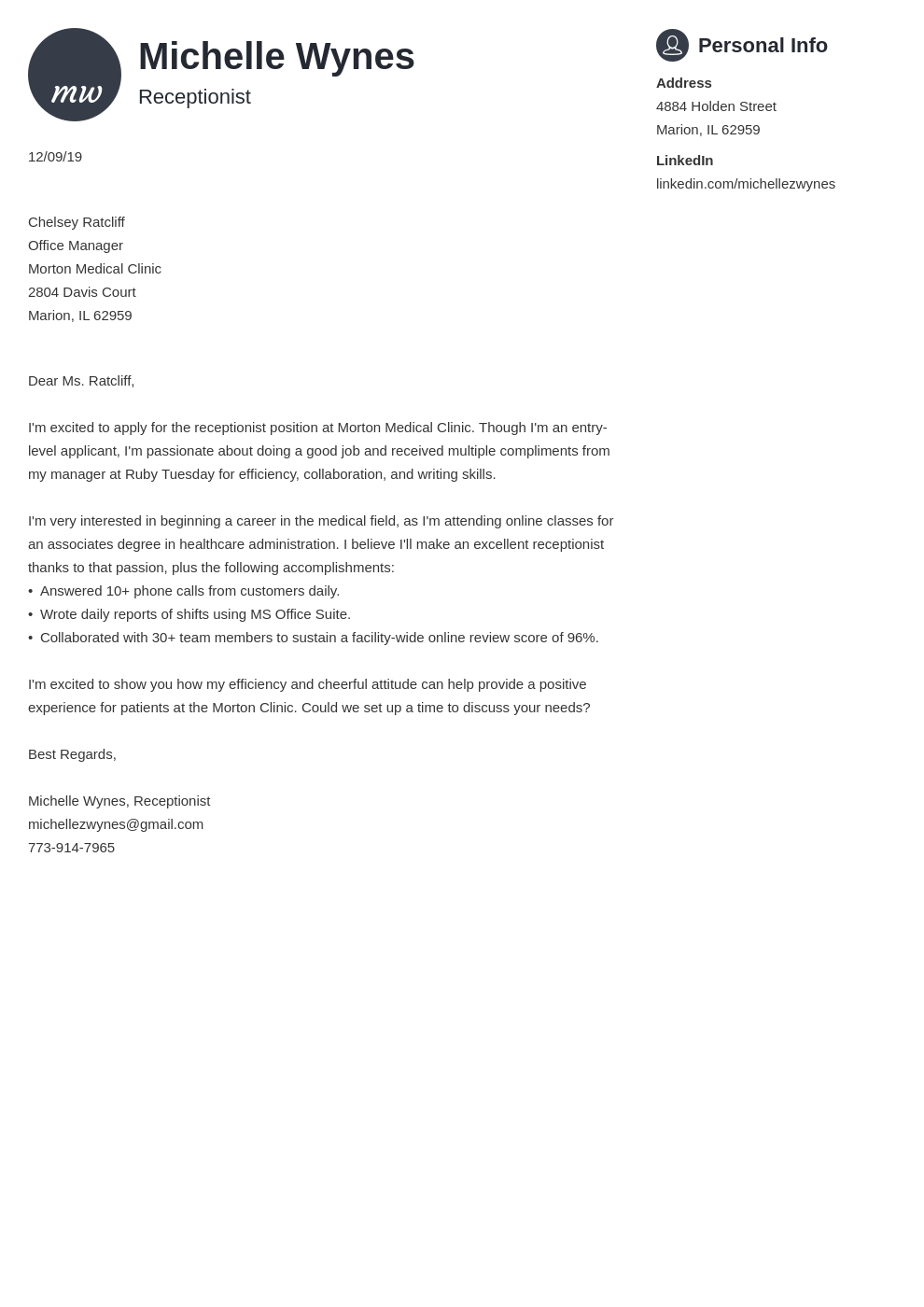 cover letter examples no experience template primo uk