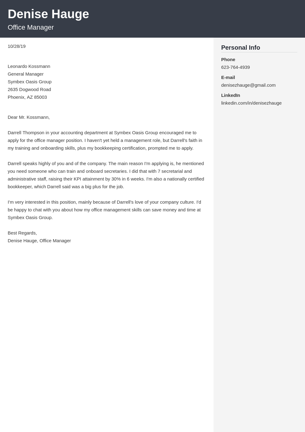 cover letter examples office manager template cubic
