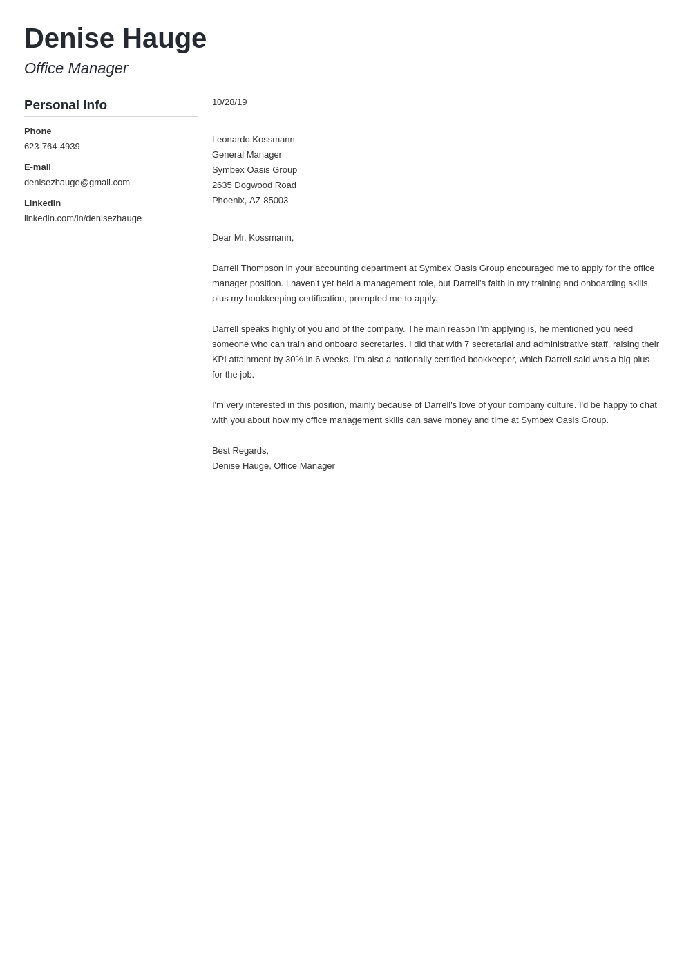 cover letter examples office manager template muse