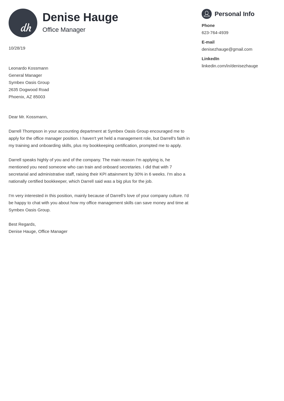 cover letter examples office manager template primo