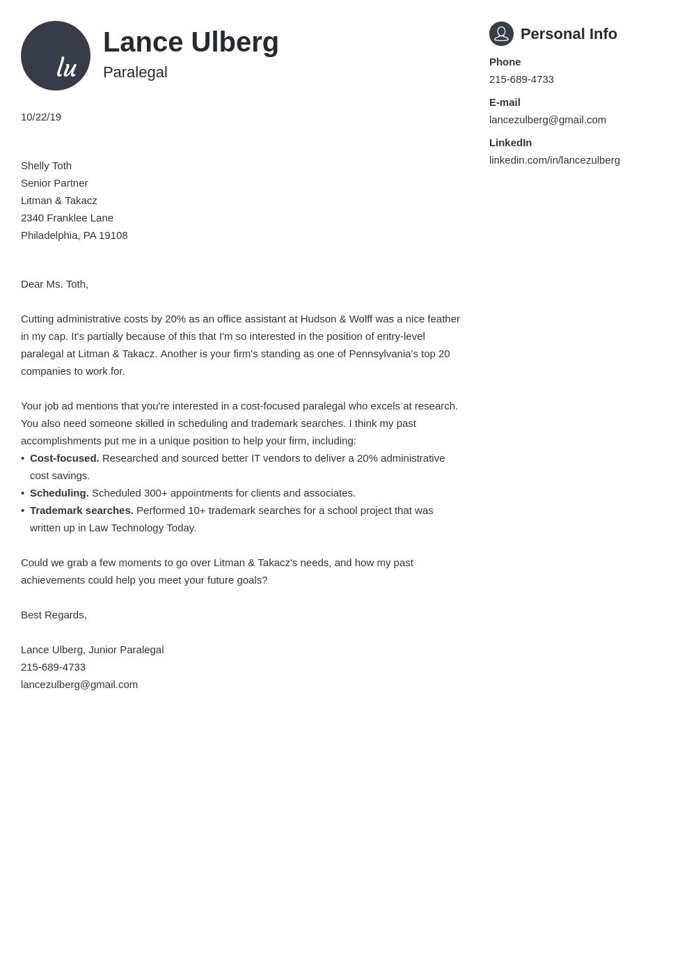 cover letter examples paralegal template primo