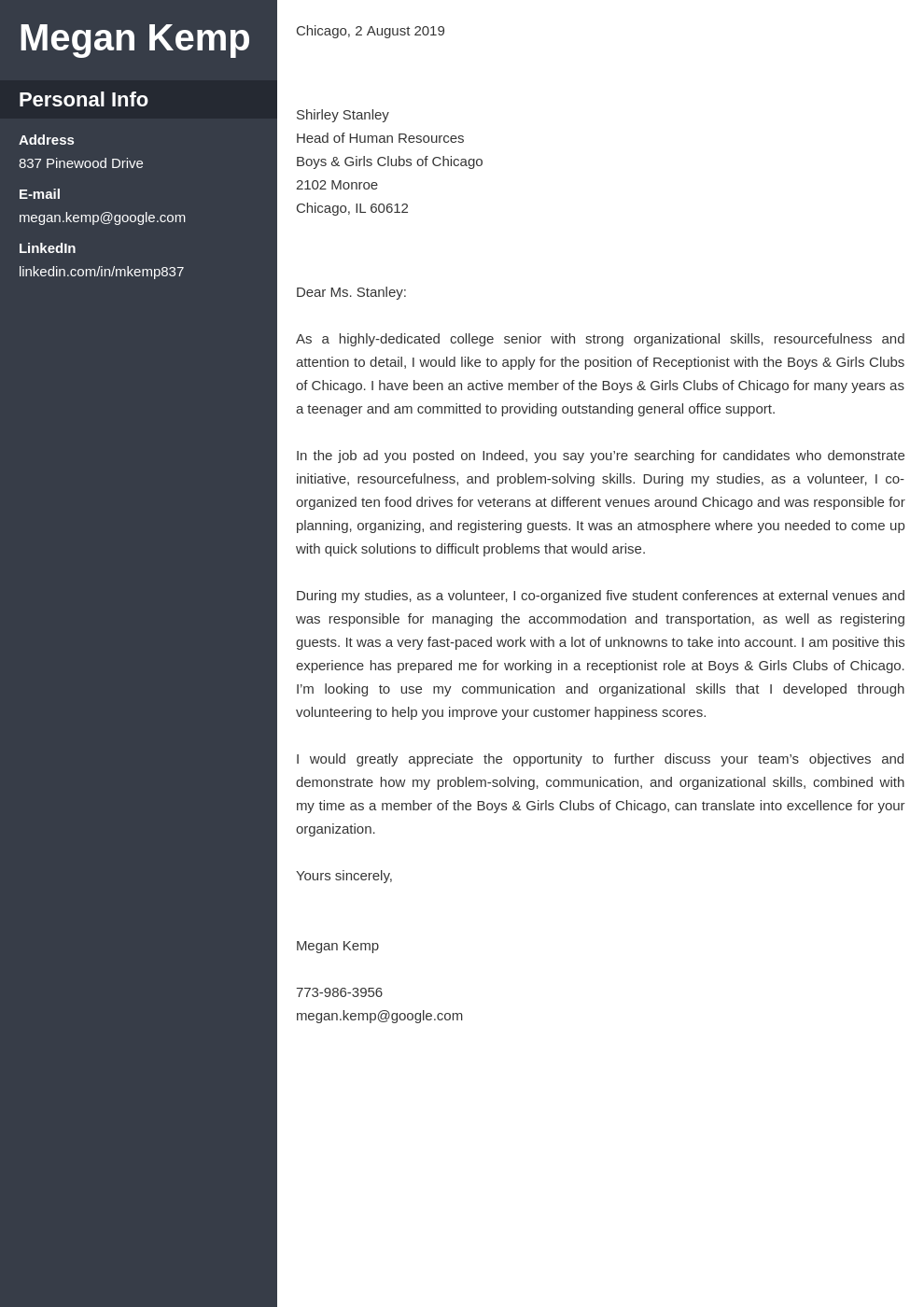 cover letter examples receptionist template cascade uk