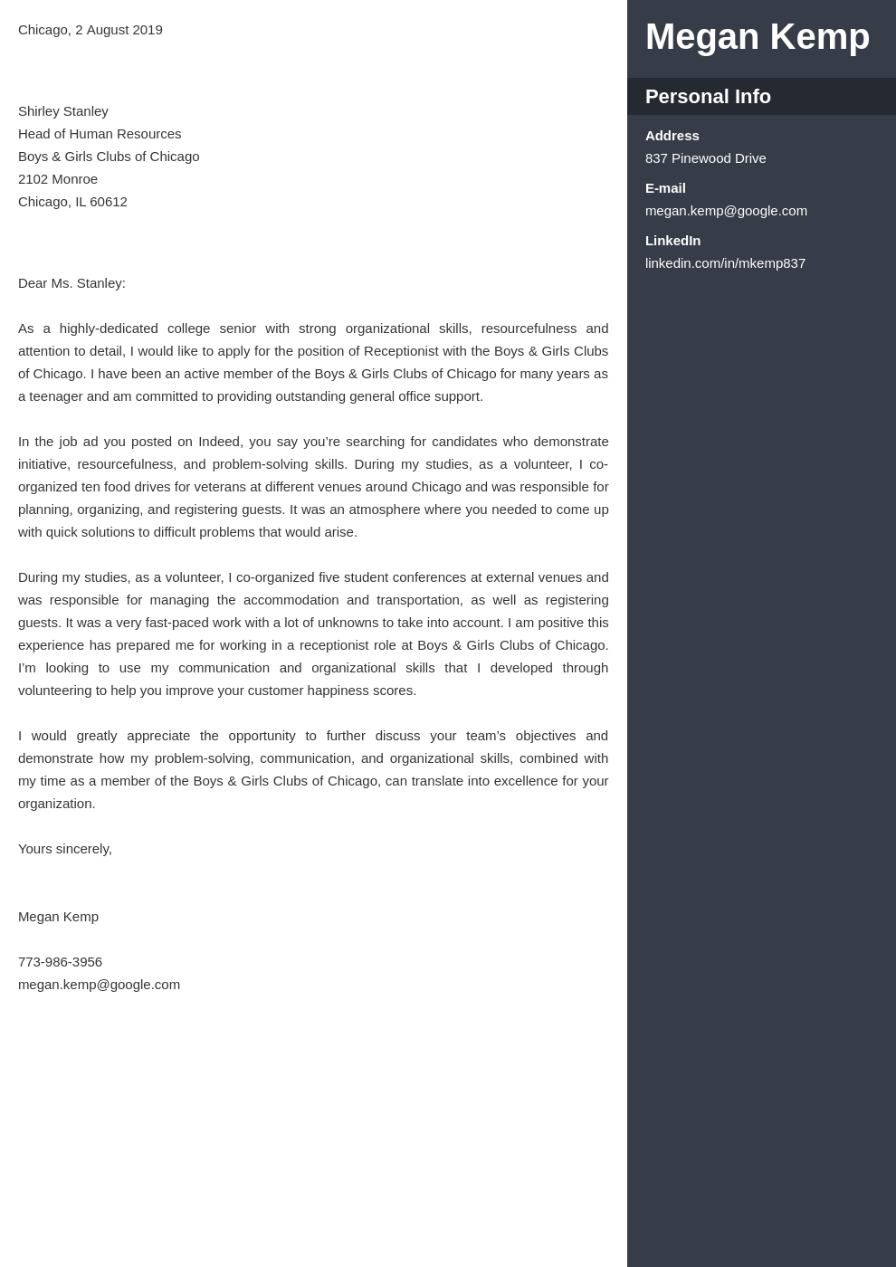 cover letter examples receptionist template enfold