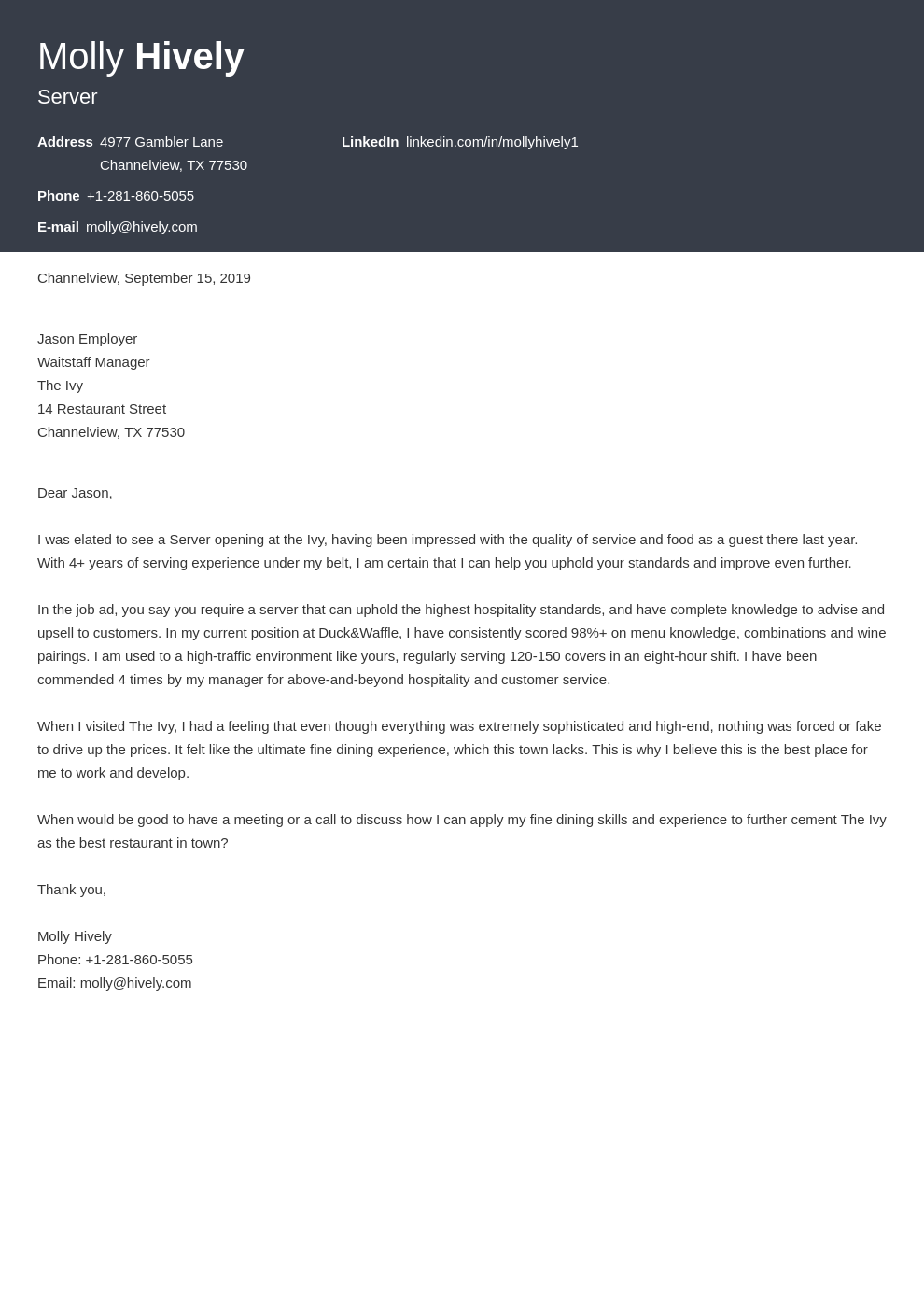 cover letter examples server template diamond
