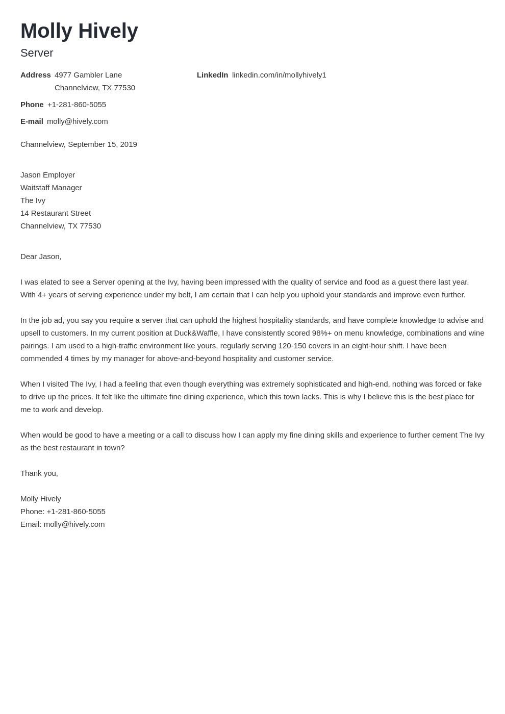 cover letter examples server template nanica
