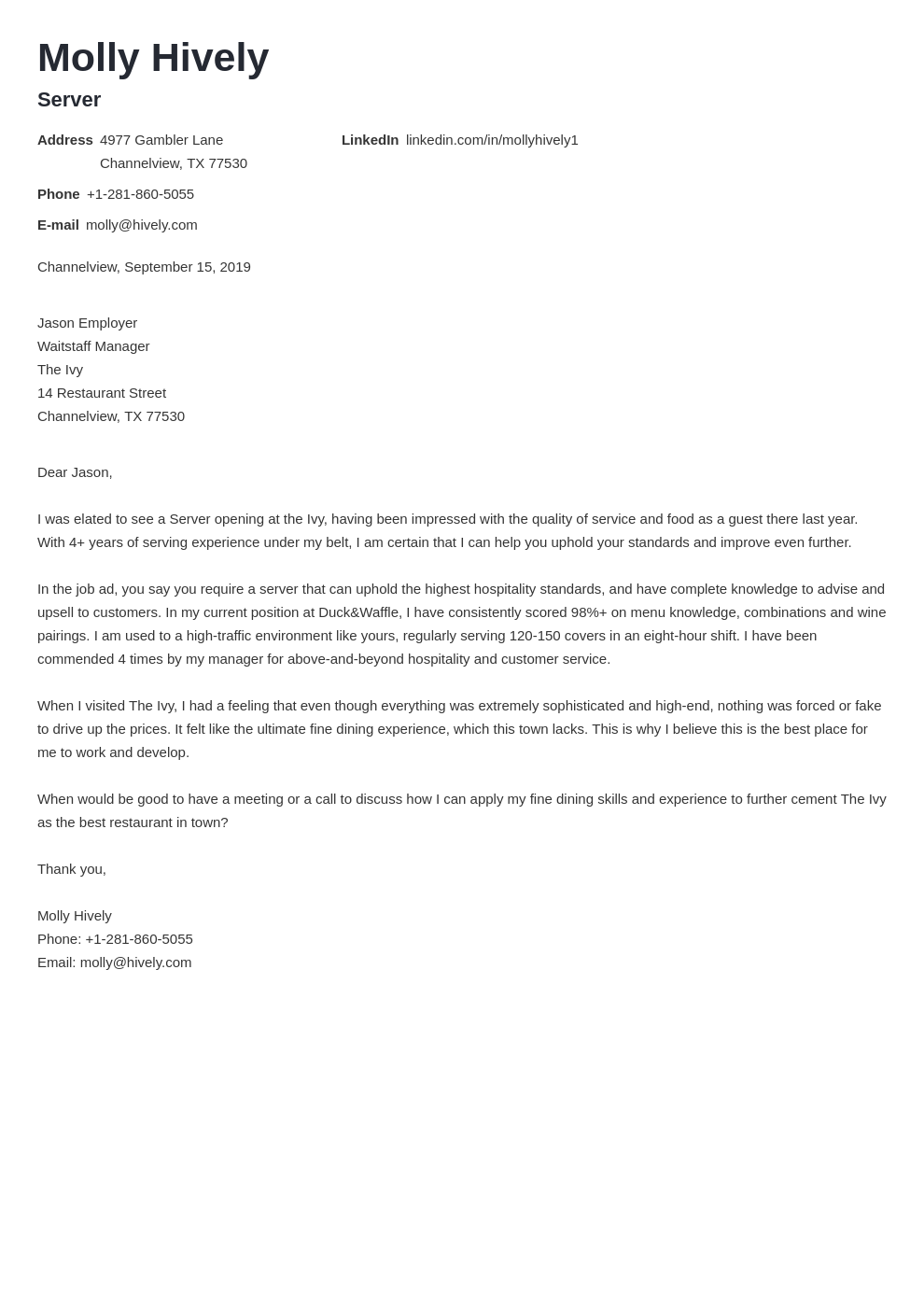 cover letter examples server template valera