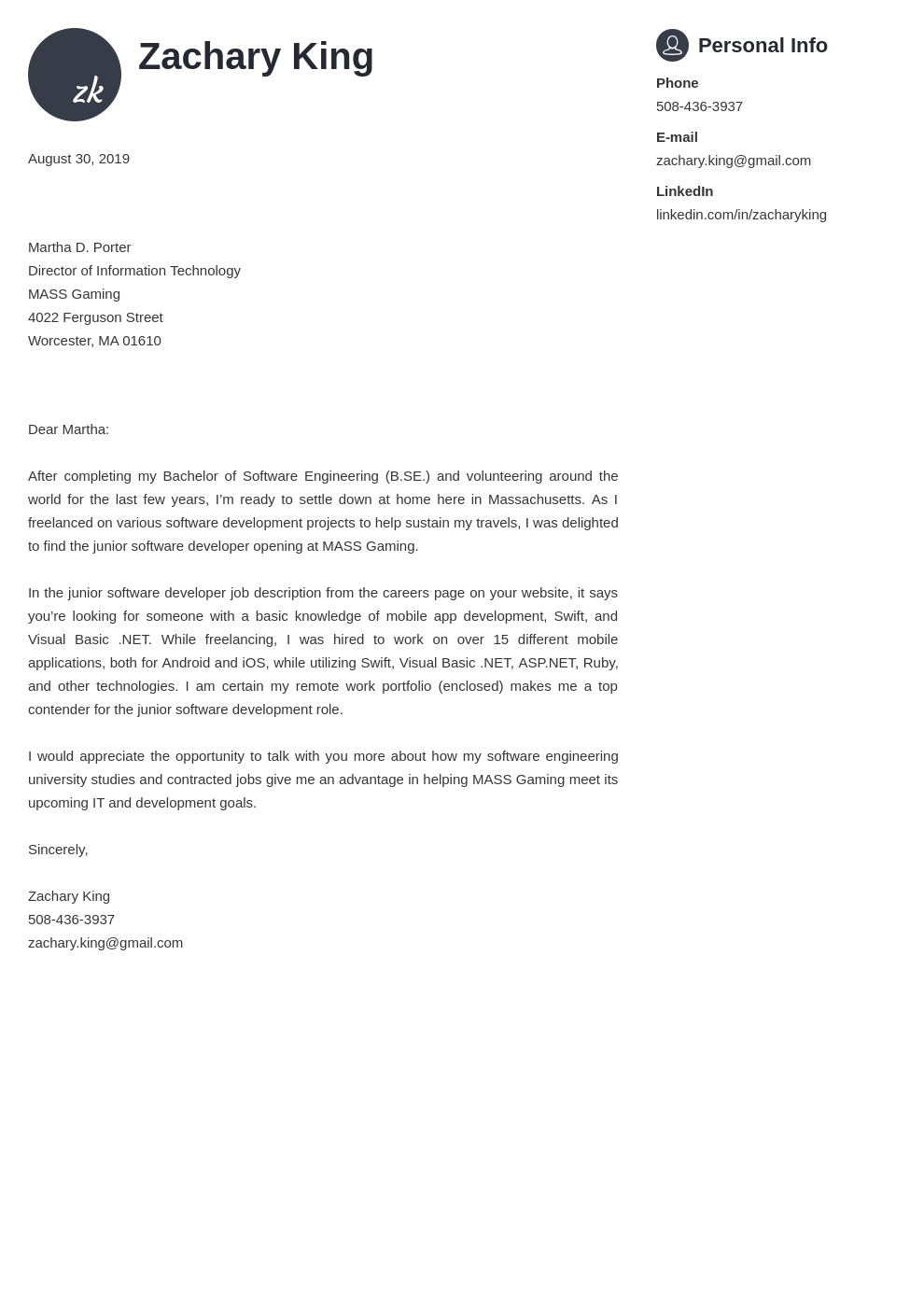 cover letter examples software engineer template primo