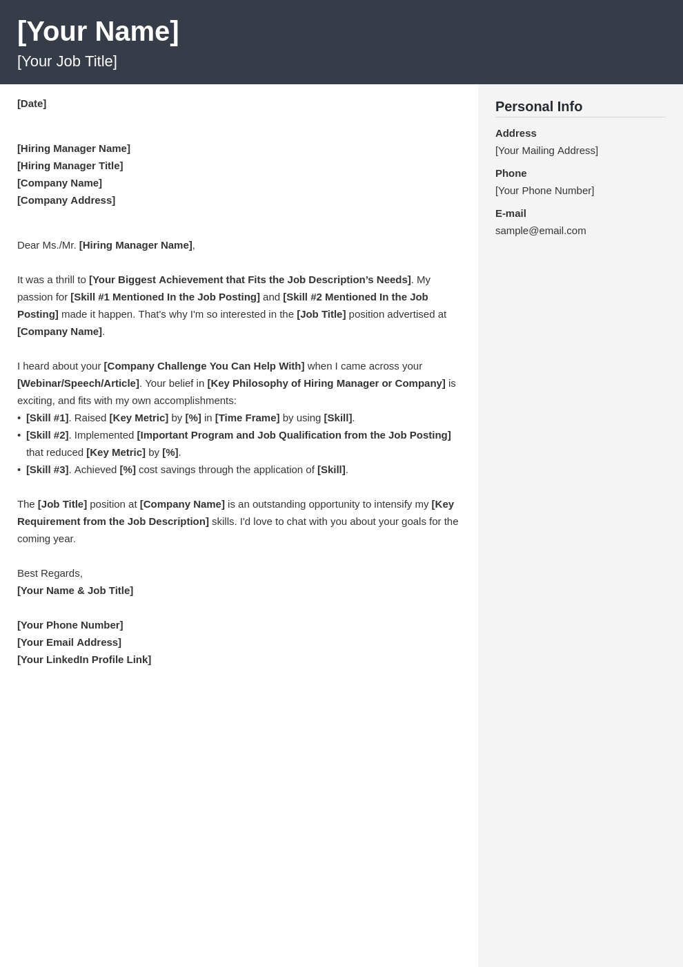 cover letter generic template cubic