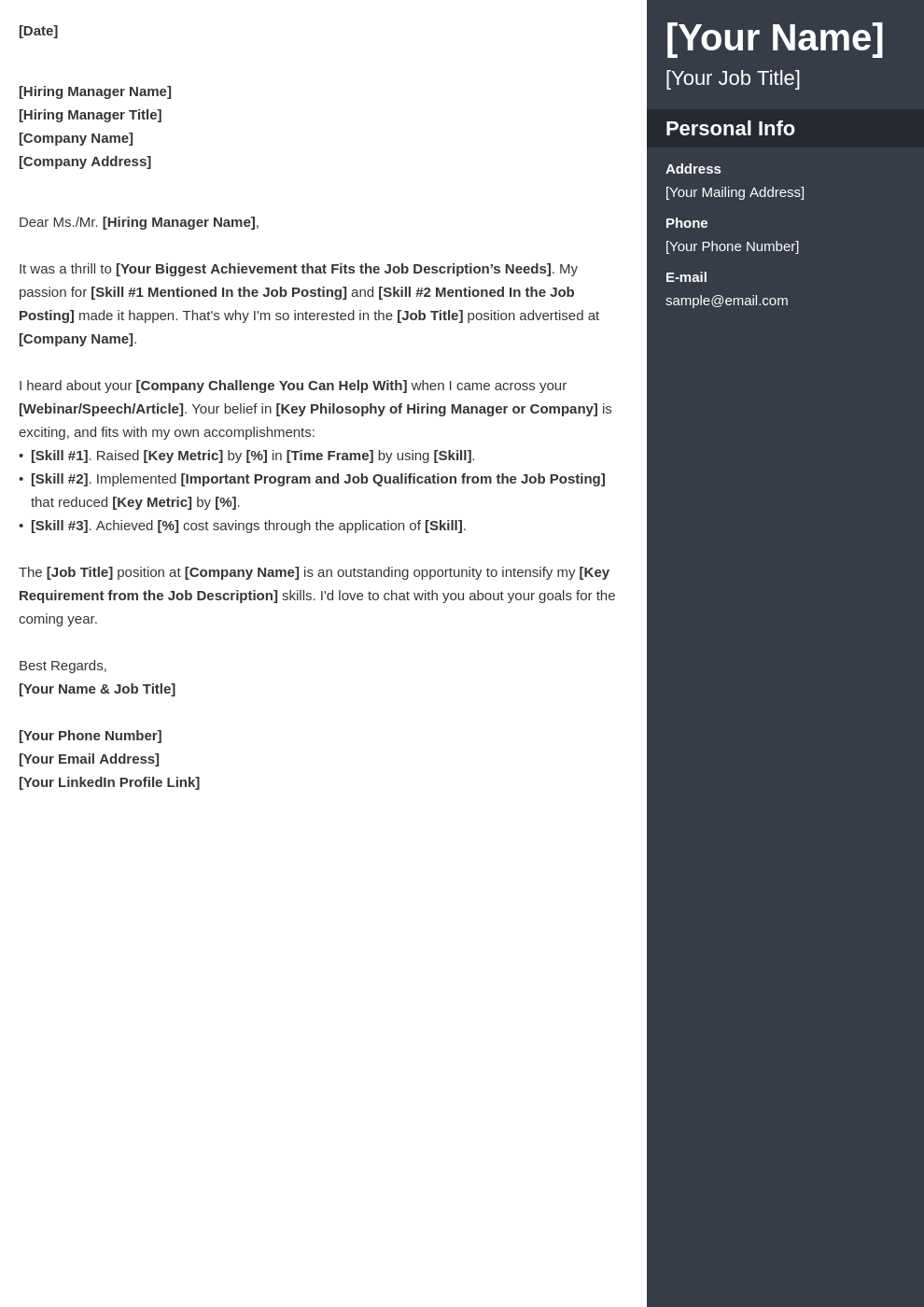 cover letter generic template enfold uk
