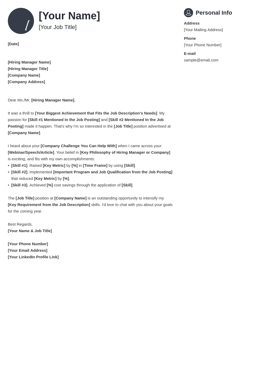 cover letter generic template primo