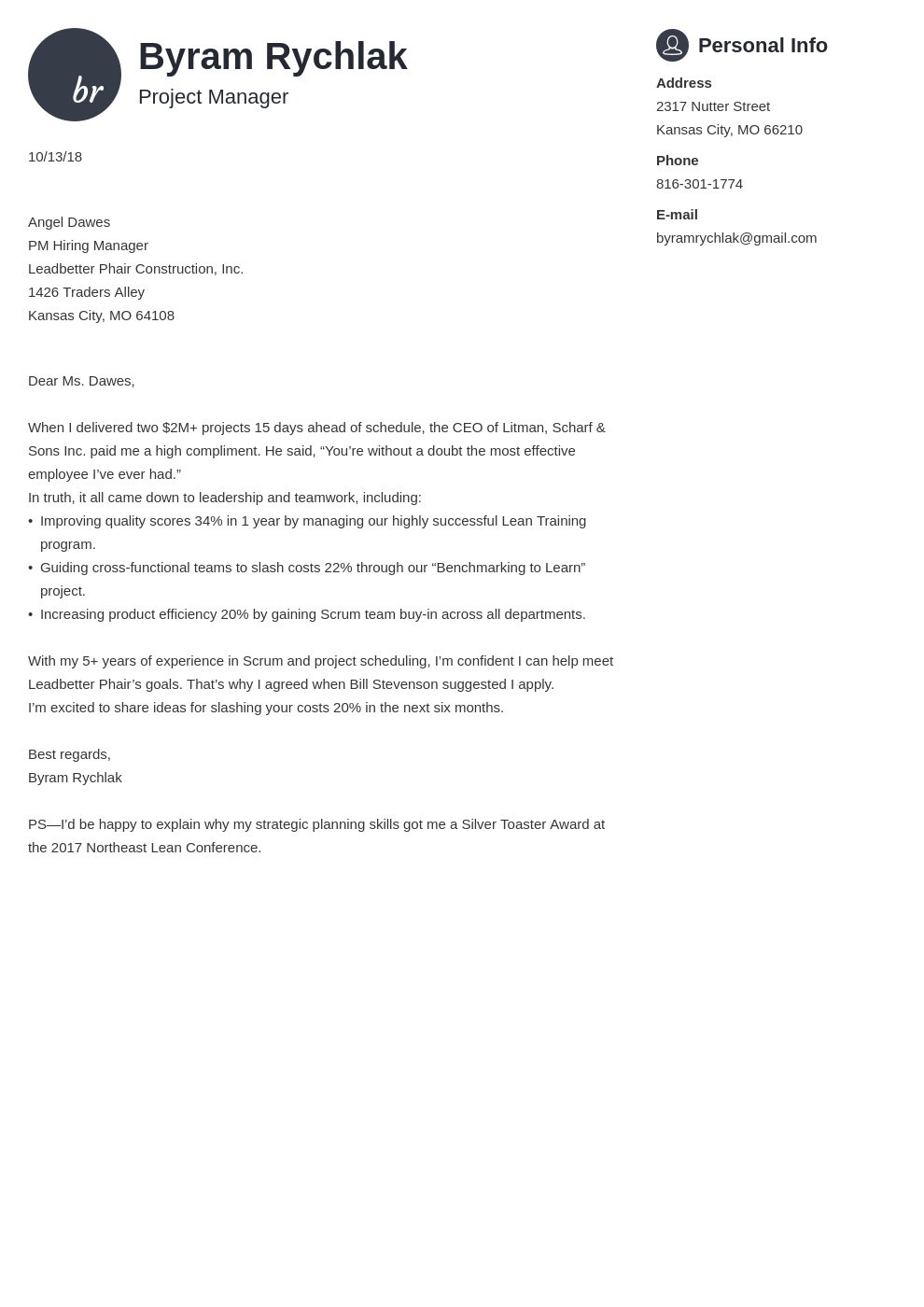 cover letter how to end template primo uk