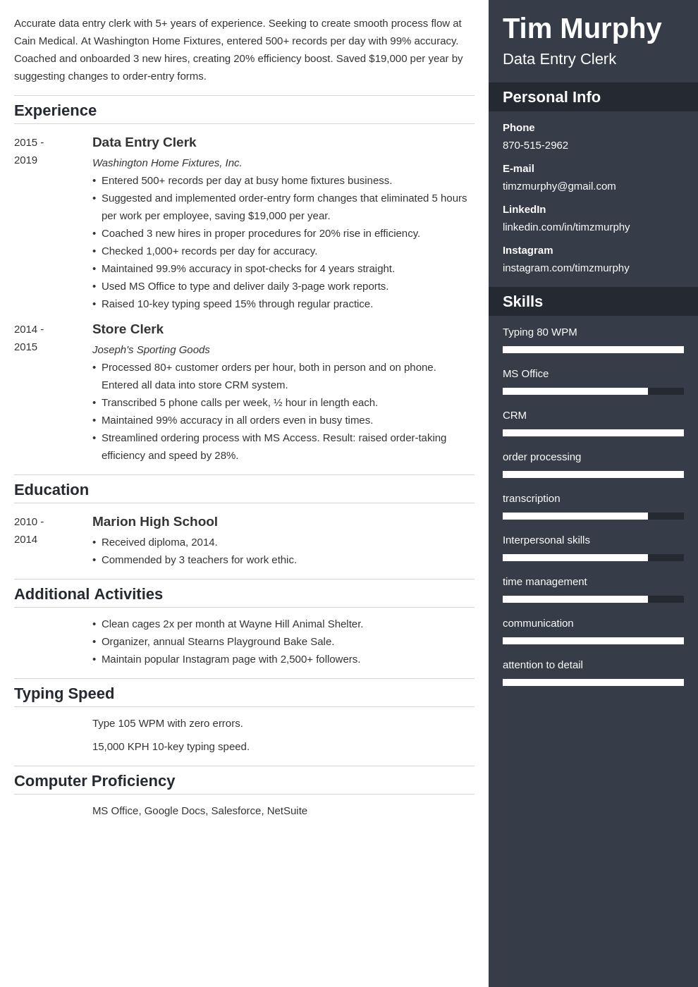 data entry template enfold