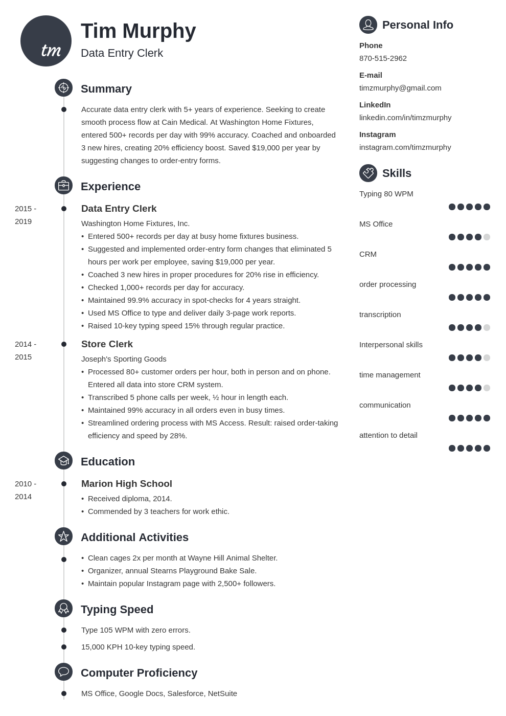 data entry template primo