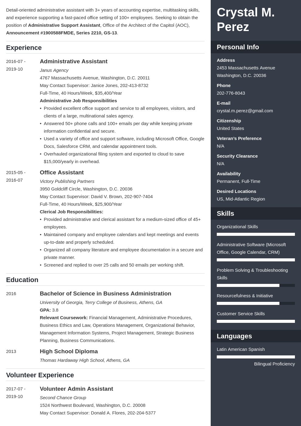 federal resume—examples and 25 writing tips
