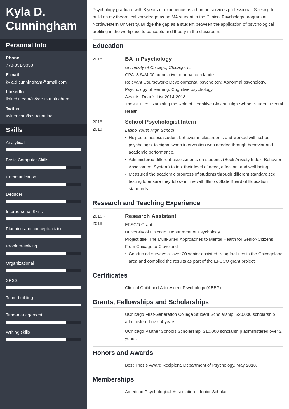 graduate school template cascade
