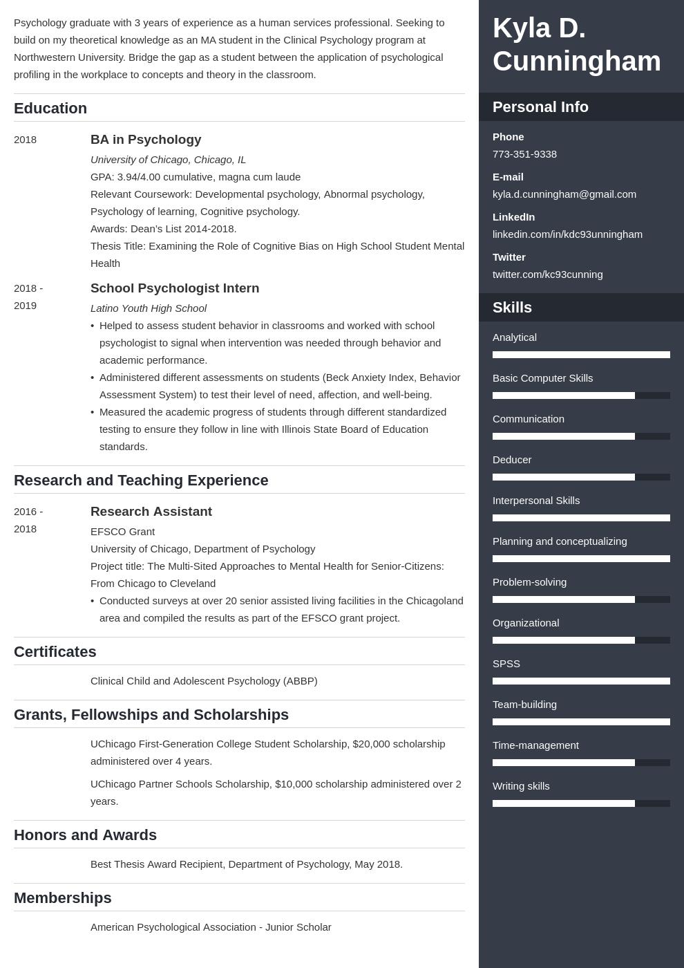 graduate school template enfold