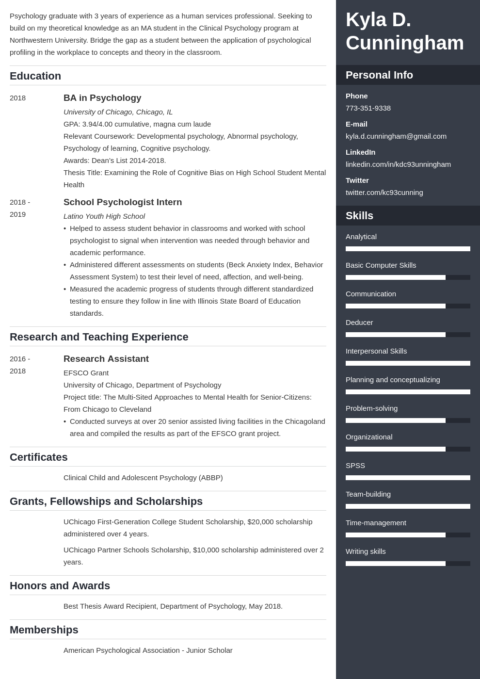 graduate school template enfold uk