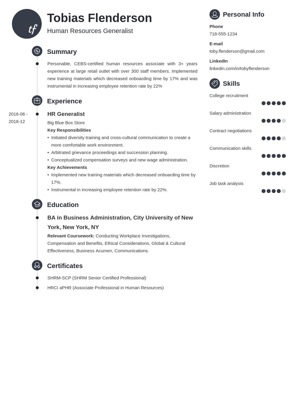 human resources template primo uk