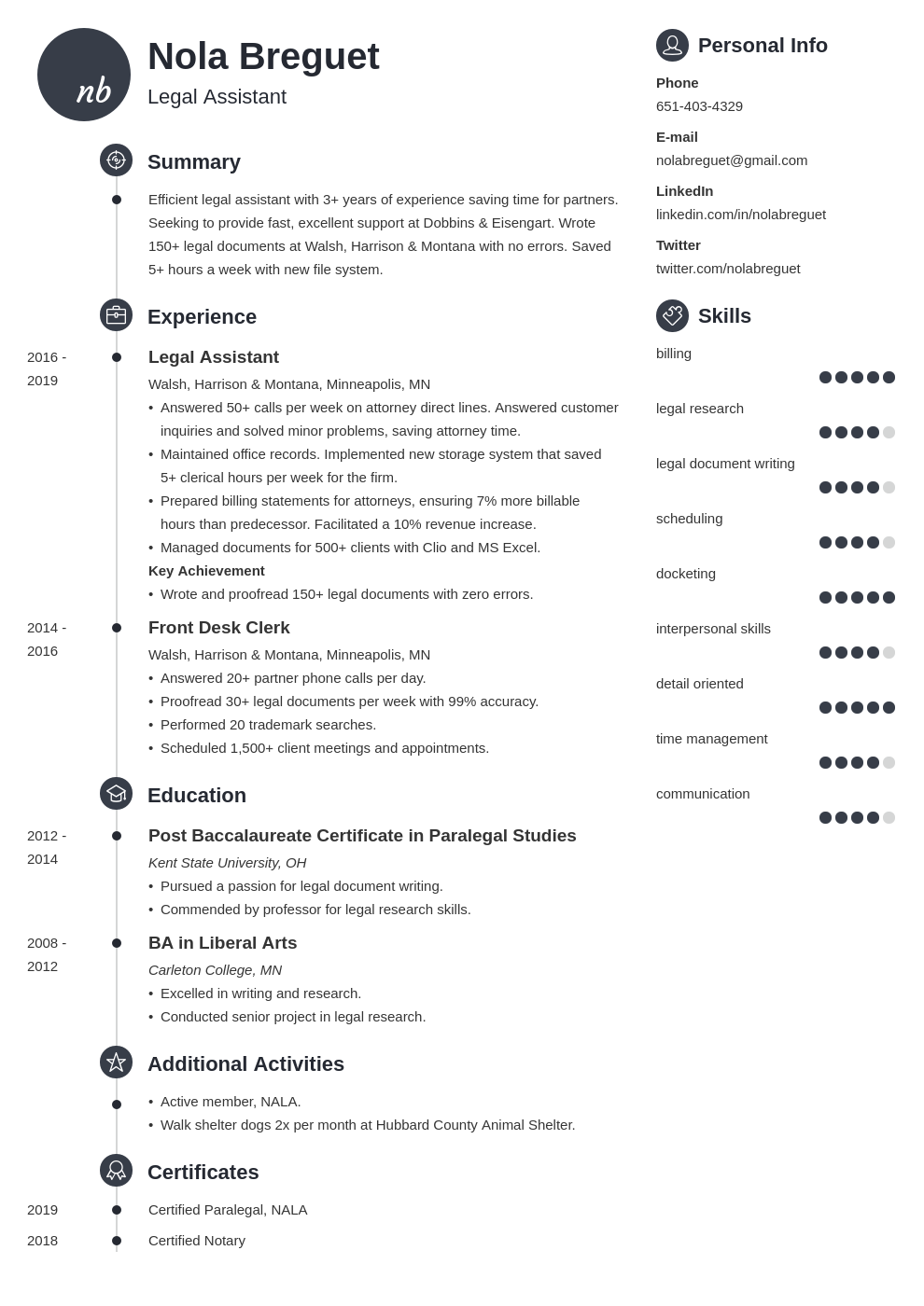 legal assistant template primo uk