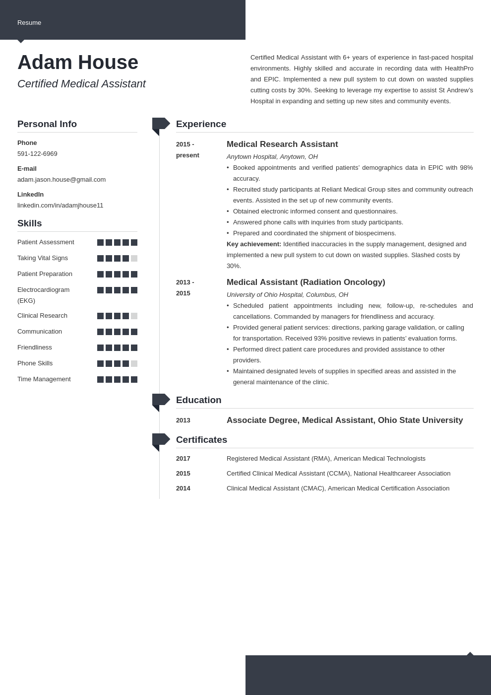 medical assistant template modern