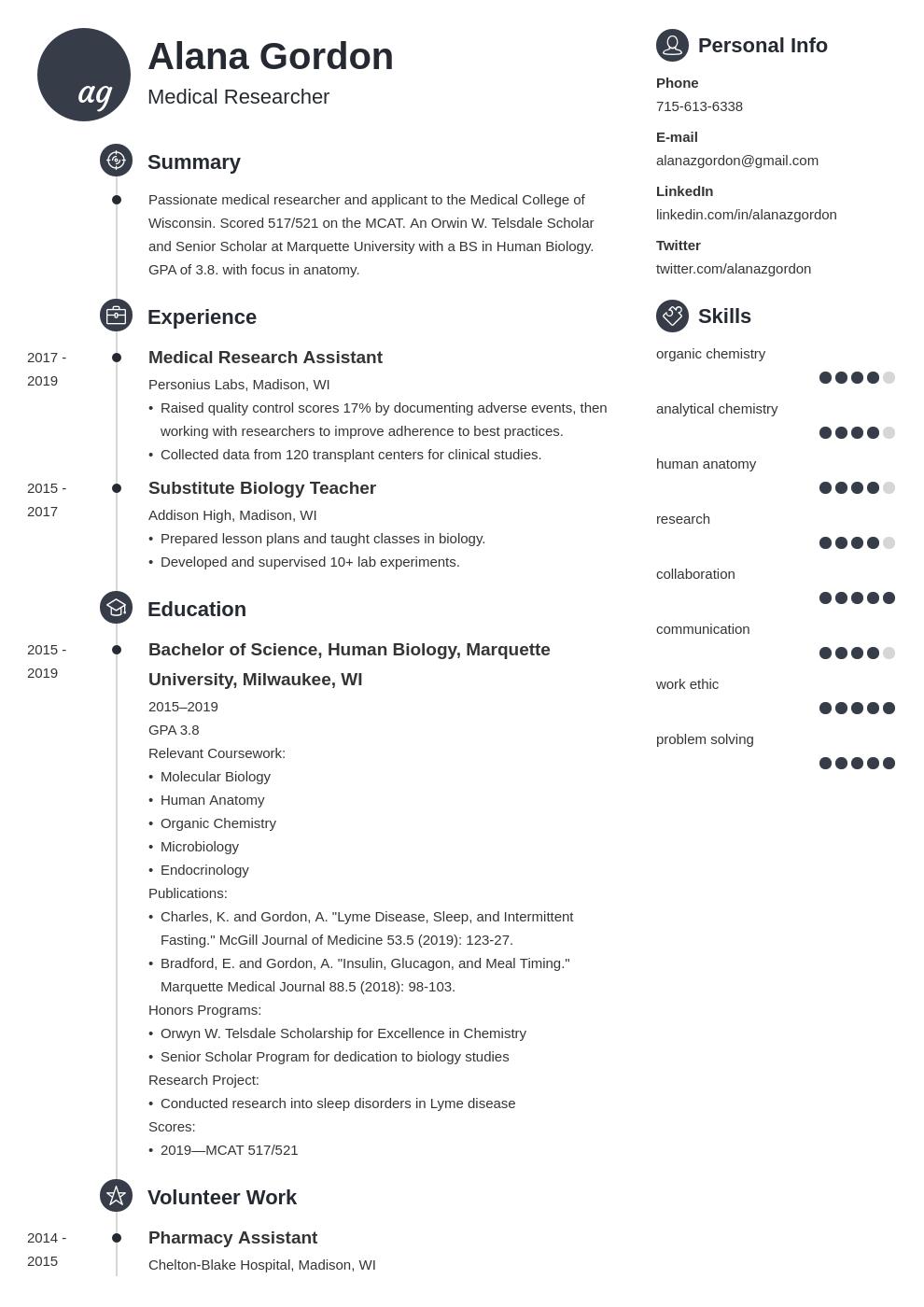 medical school template primo