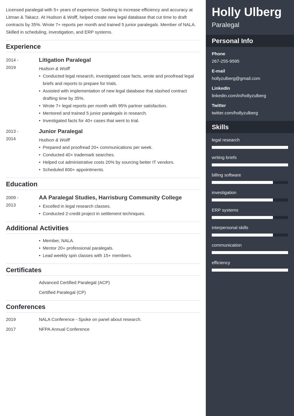 paralegal template enfold uk