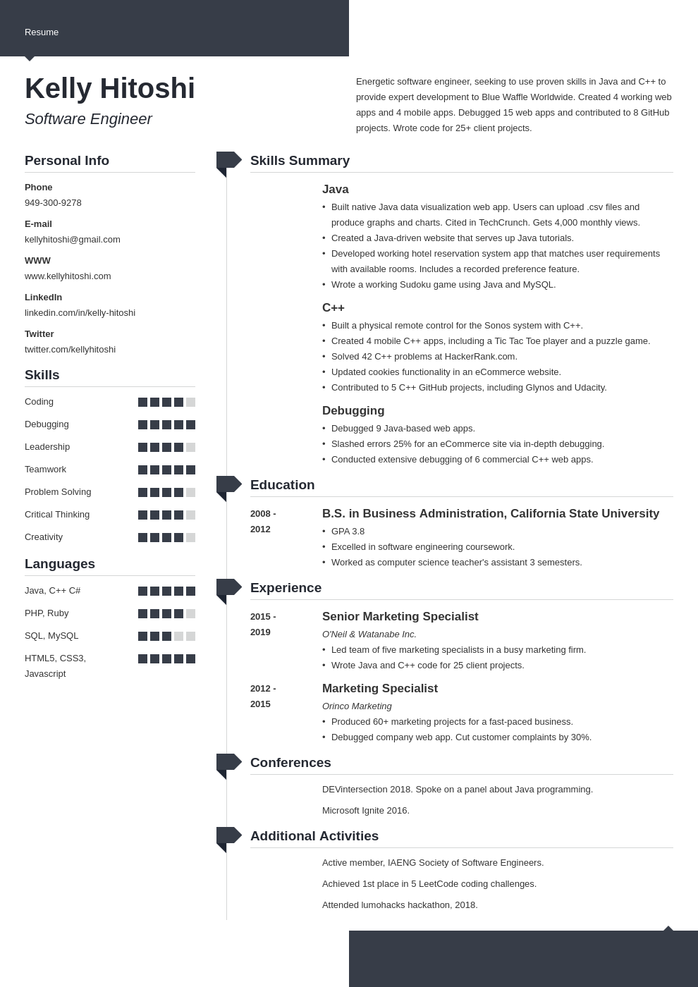 resume career change template modern uk