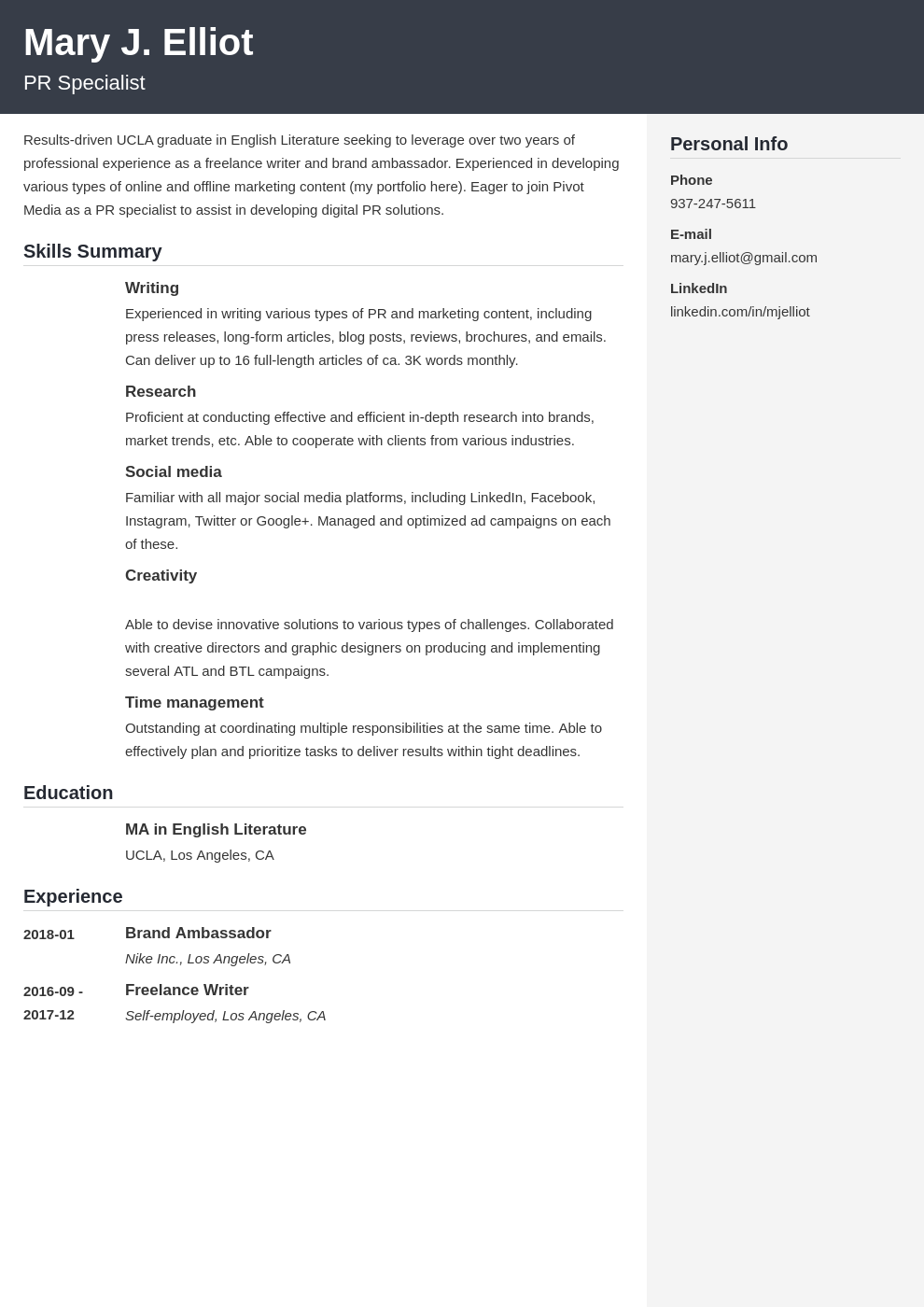 resume functional template cubic