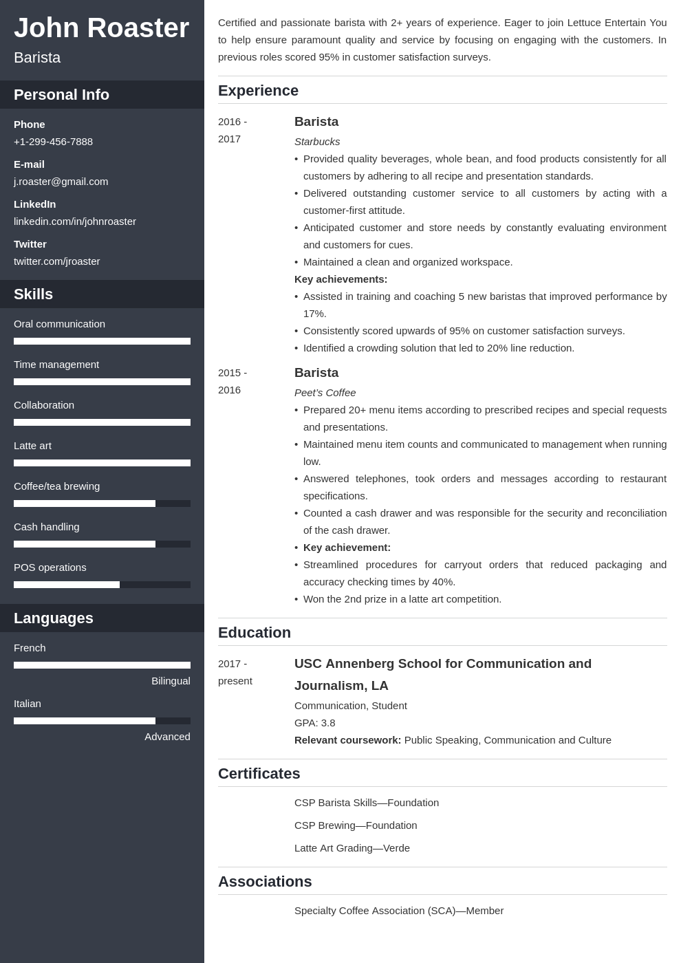 resume interests template cascade