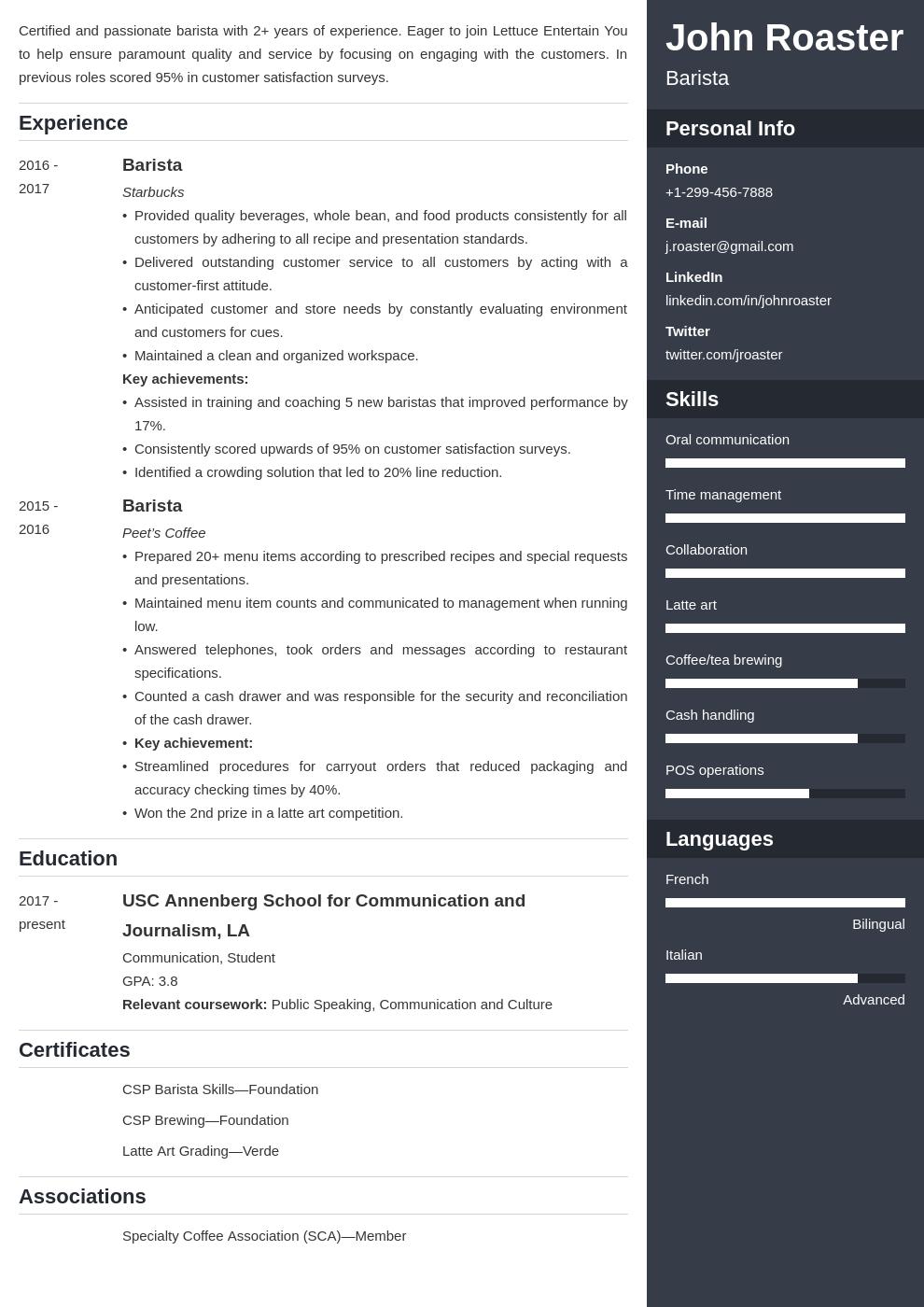 resume interests template enfold 1612450749