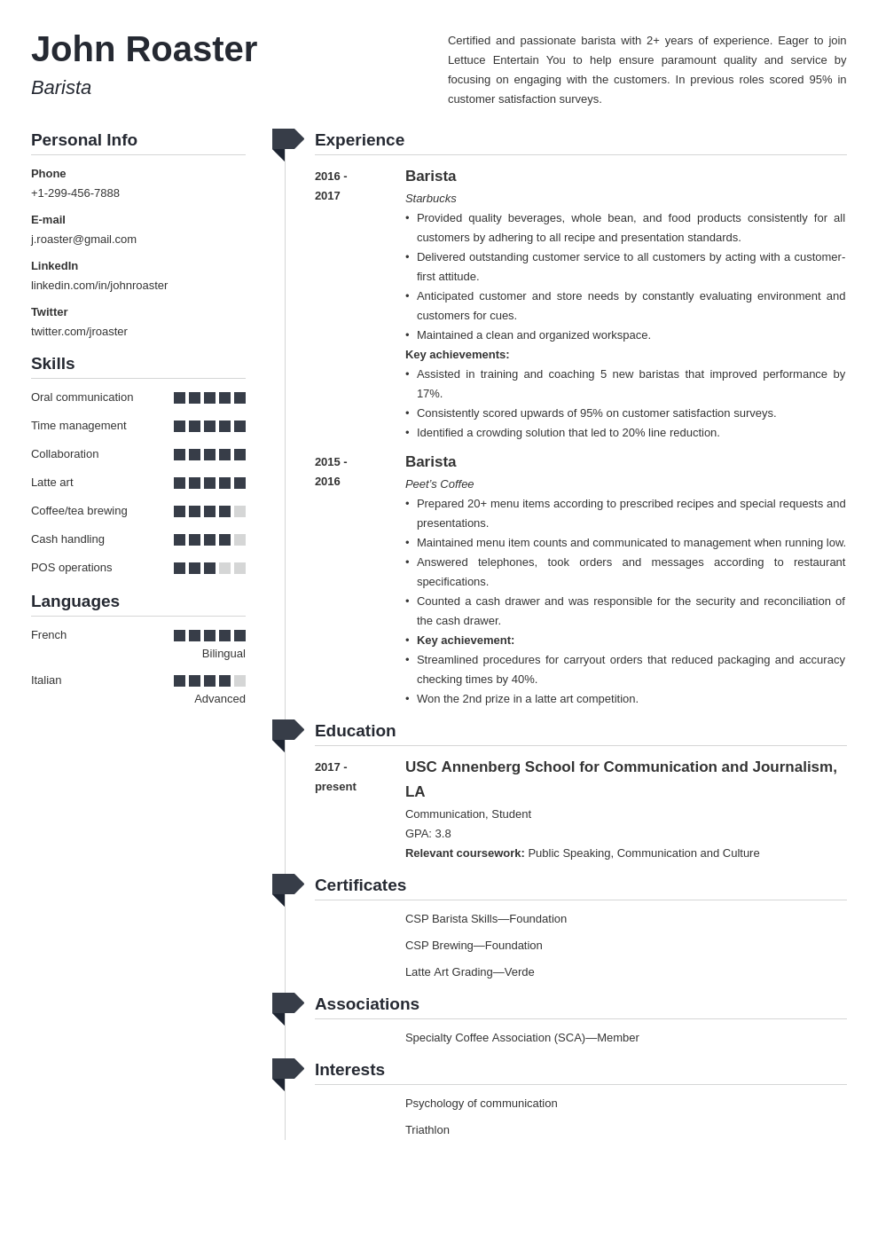 resume interests template muse 1612450746