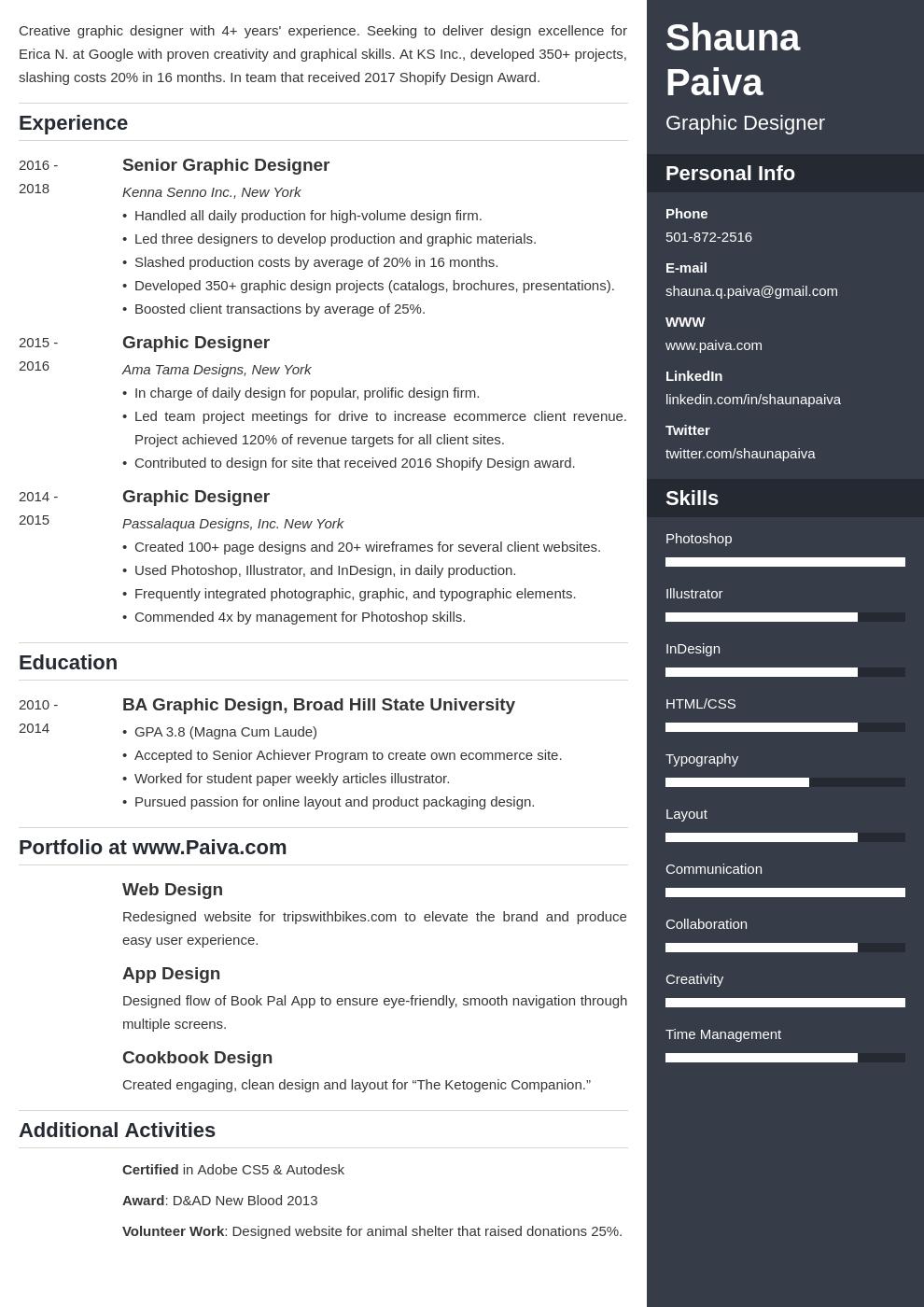 resume look template enfold uk