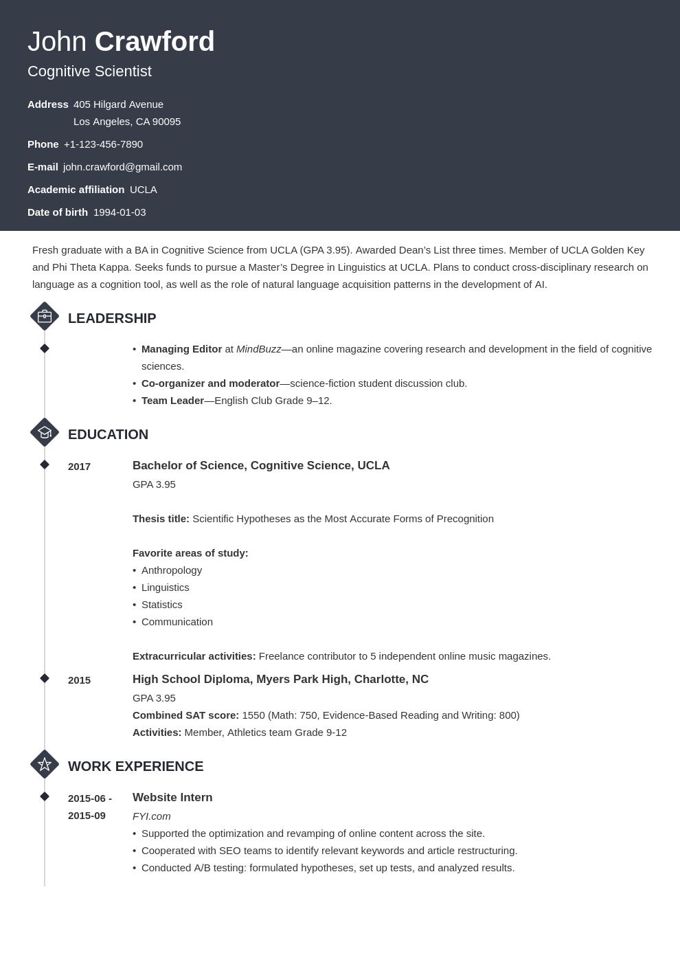 resume scholarship template diamond