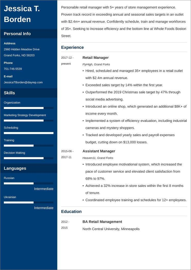 retail manager CV templates