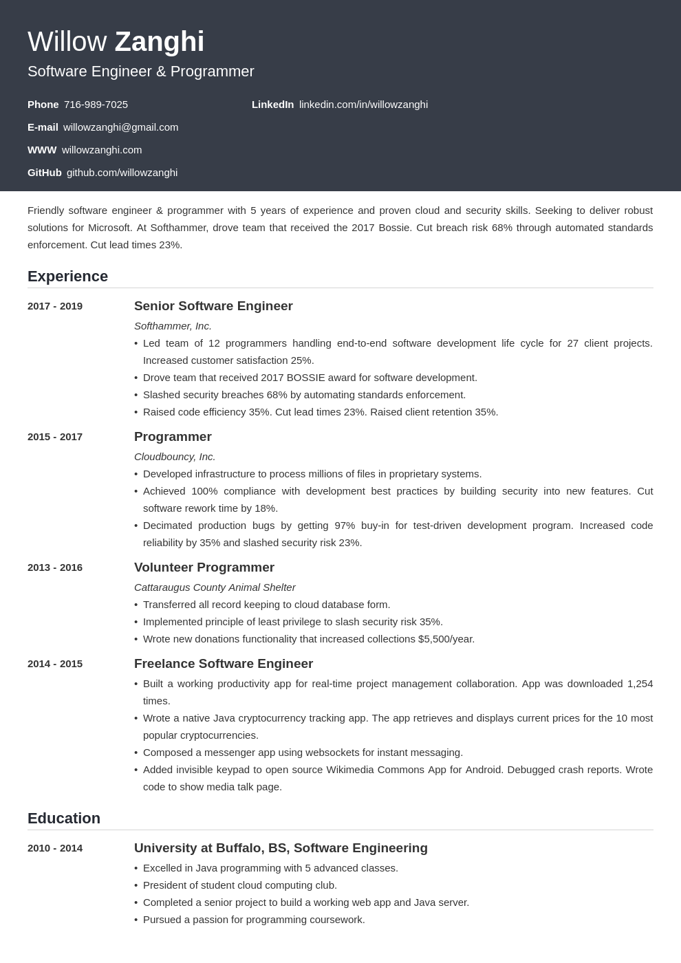 software engineer template influx