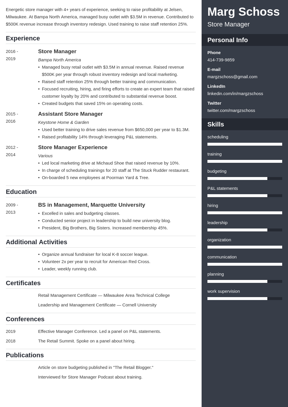 store manager template enfold