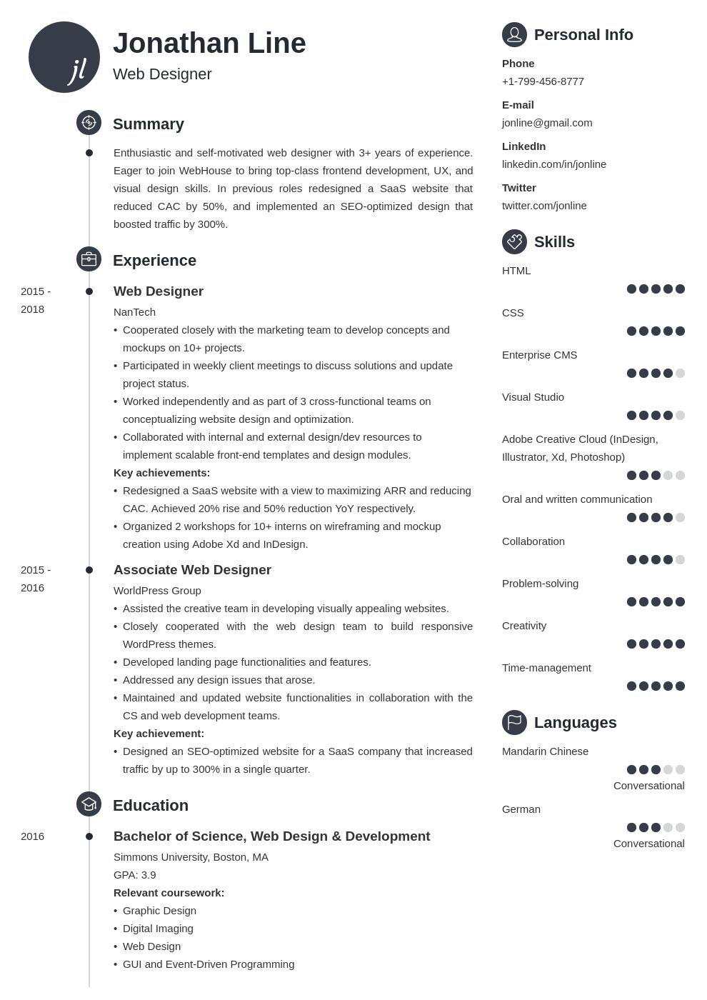 web designer template primo